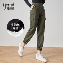 Yalida women's pants autumn and winter 2019 new overalls women's Leggings show thin loose BF casual suede Harun pants