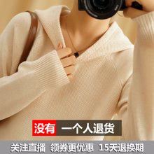 Cashmere sweater women's autumn and winter 2019 hooded sweater with hat cardigan Pullover loose bottoming sweater