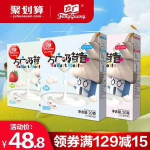 领10元券购买方广酸奶溶豆豆3盒 儿童零食奶荳荳 益生菌小溶豆 营养添加溶豆无