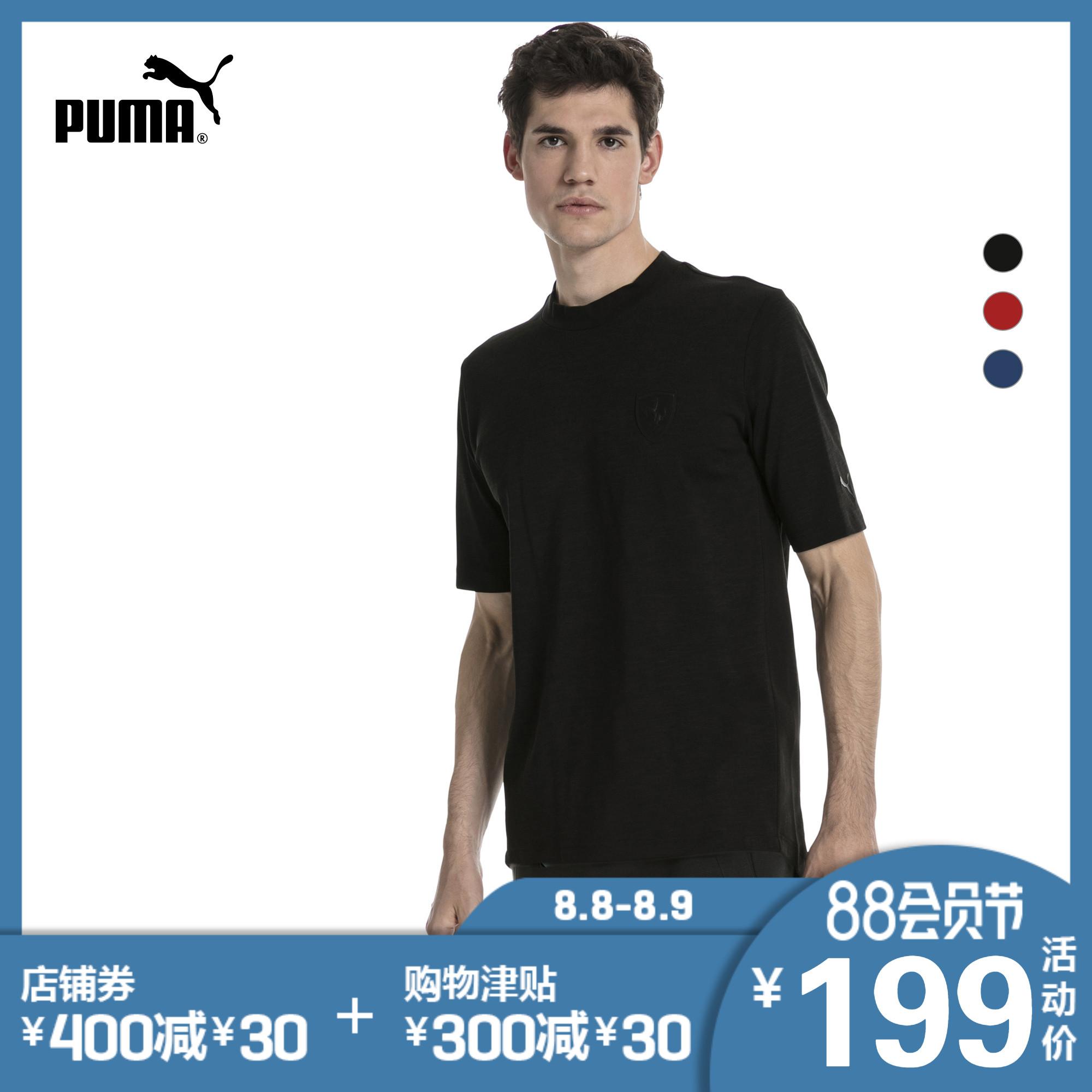 PUMA彪马官方正品 法拉利赛车系列春夏男子圆领短袖T恤 575237