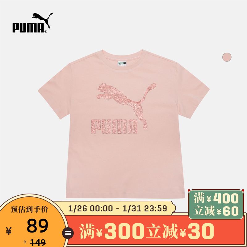 PUMA Hummer official authentic children's printed round neck short-sleeved T-shirt CLASSICS 587584