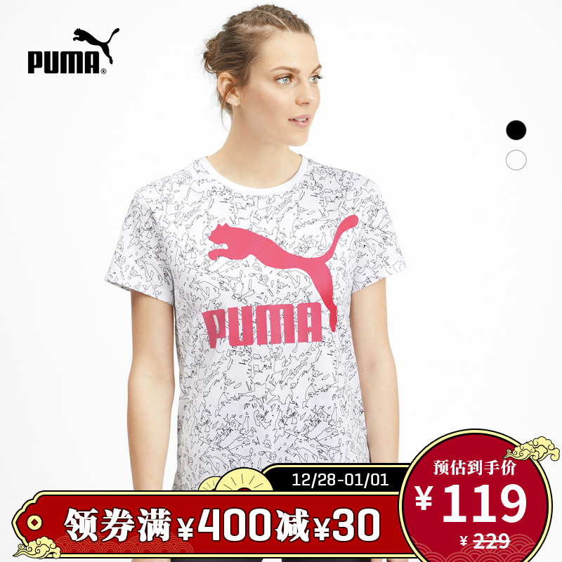 puma官方正品女子春夏休闲圆领t恤