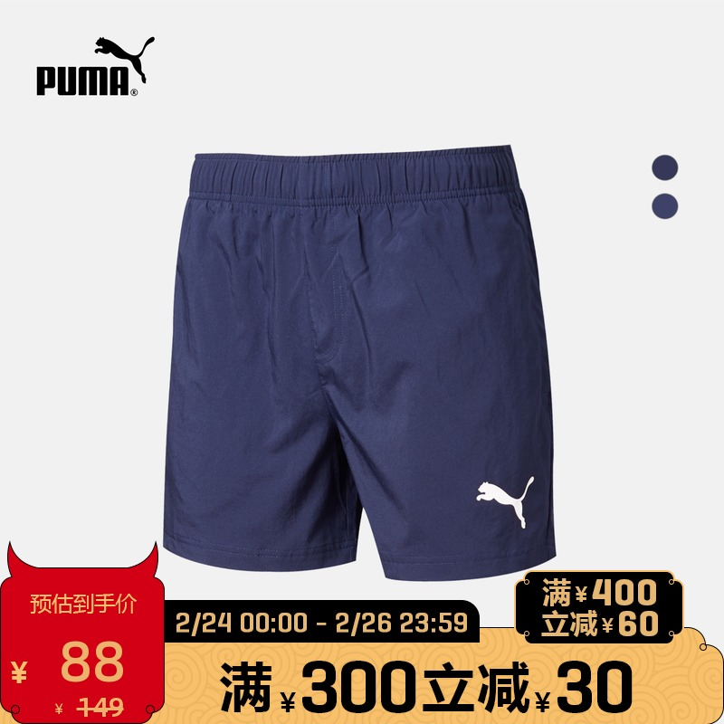 PUMA Hummer official authentic men's contrast printing casual shorts ESS 592975