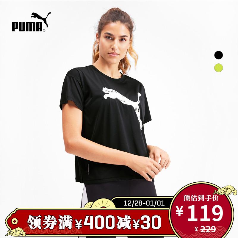 puma官方正品女子跑步训练短袖t恤