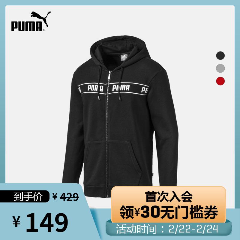 PUMA彪馬官方正品 男子秋冬連帽外套Amplified 580439