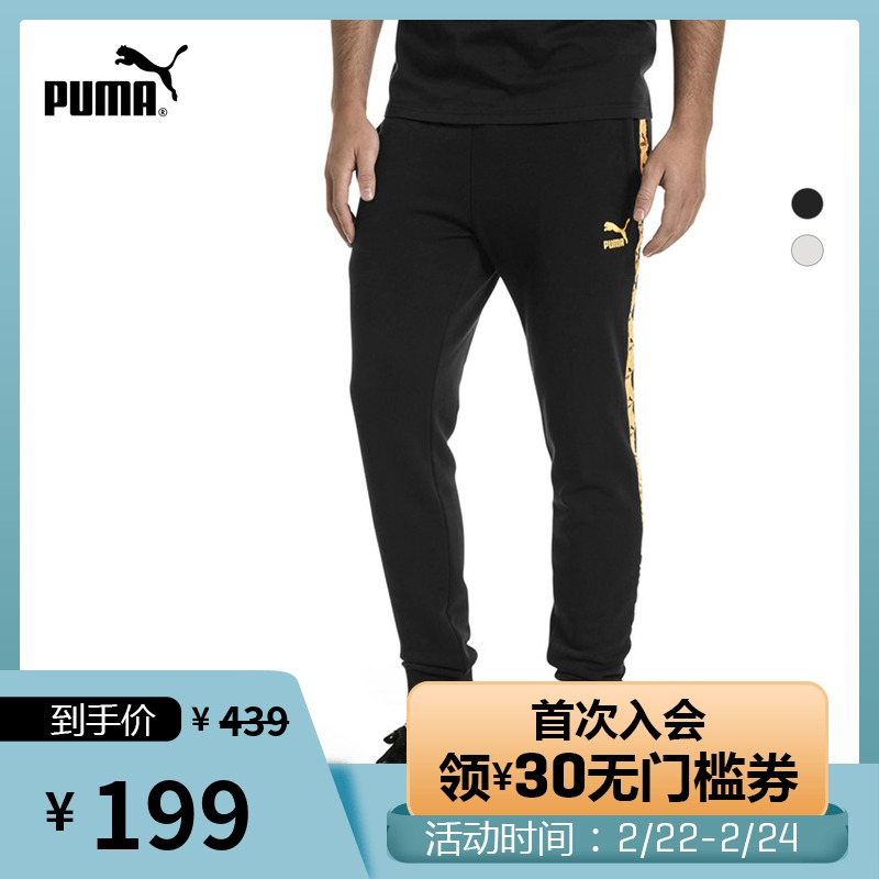 Puma puma official authentic spring and autumn men's and women's casual pants Monogram 579712