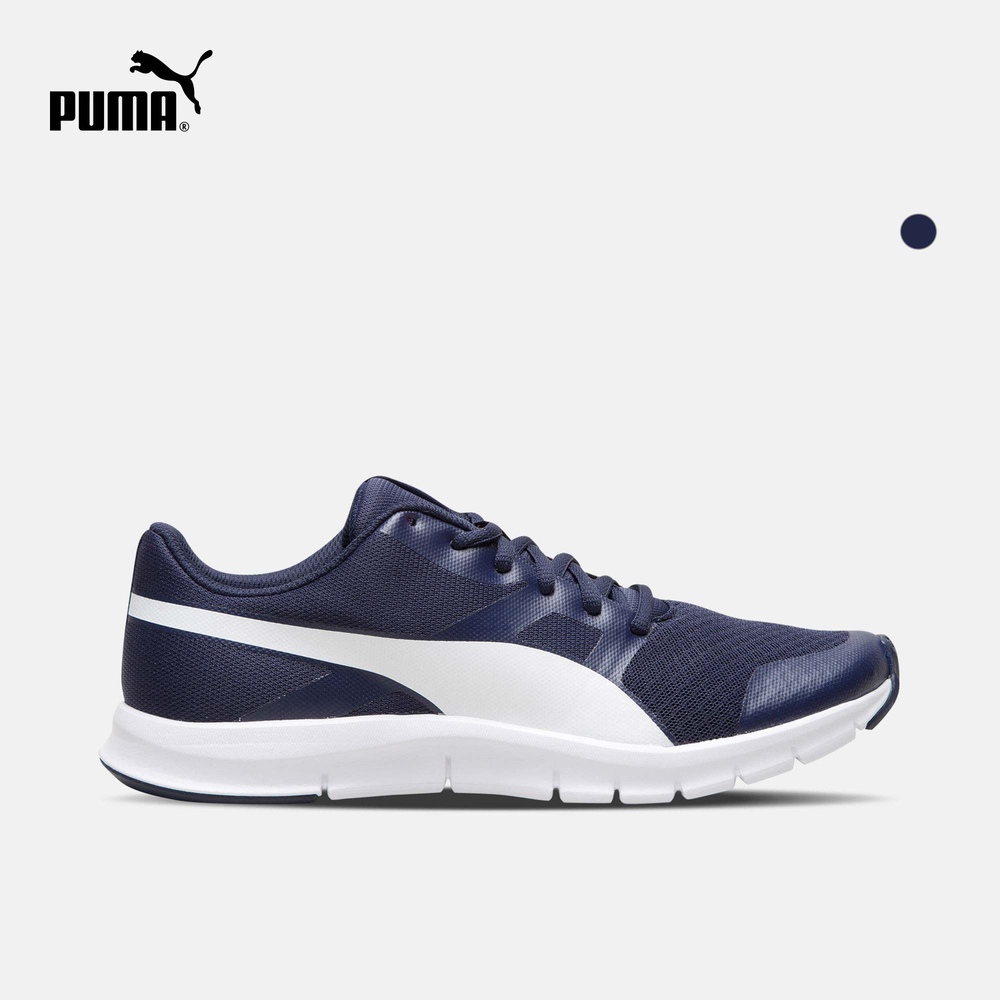 Puma彪马慢跑鞋怎么样,慢跑鞋什么牌,品牌资讯