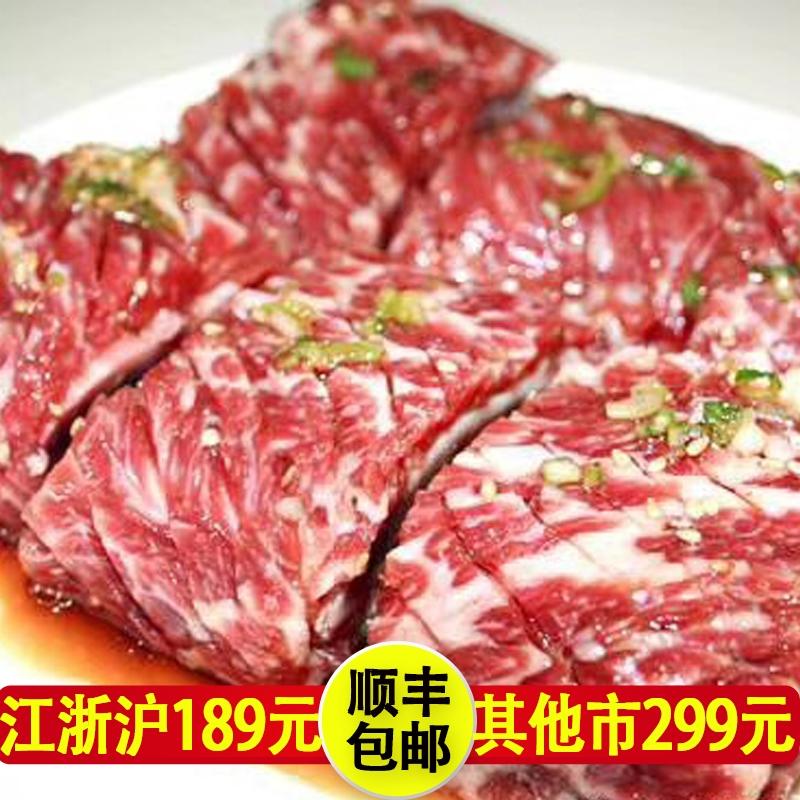 新品速冻调制新鲜冷冻牛排250g原切烤肉调味腌制牛扒牛排烧烤食材12月03日最新优惠