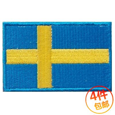 瑞典国旗臂章/布贴/衣贴/绣标/标贴/贴章/魔术贴/绣章/肩章可定做