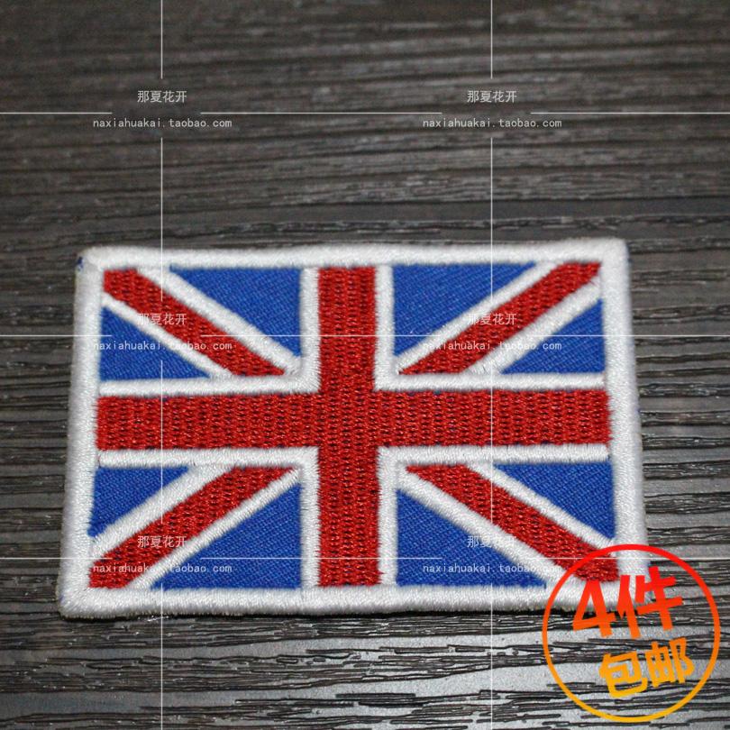 英国国国旗臂章布贴/衣贴/绣标/标贴贴章魔术贴/绣章/肩章/可定做