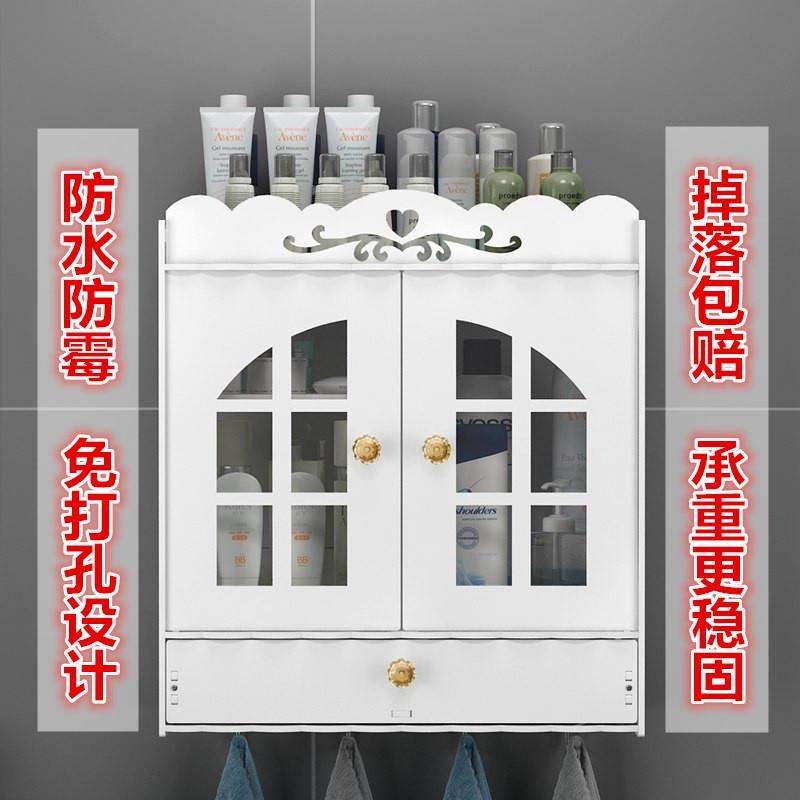 Bath, skin care, cosmetics, toiletries, toilet storage rack, wall mounted cupboard, non perforated