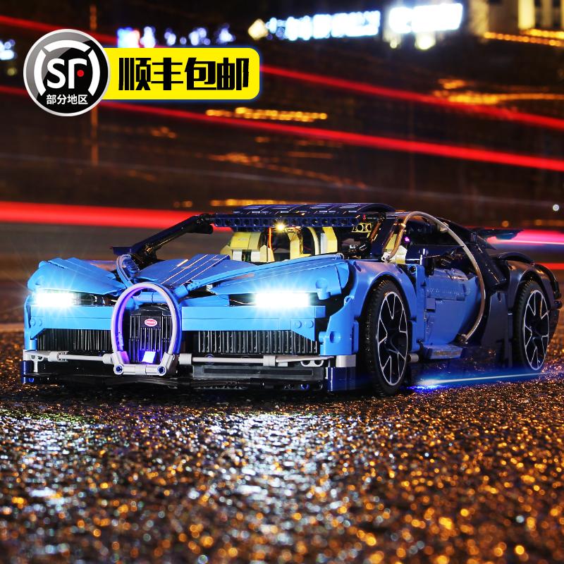 乐高布加迪威龙跑车科技机械组系列成年高难度拼装模型积木玩具