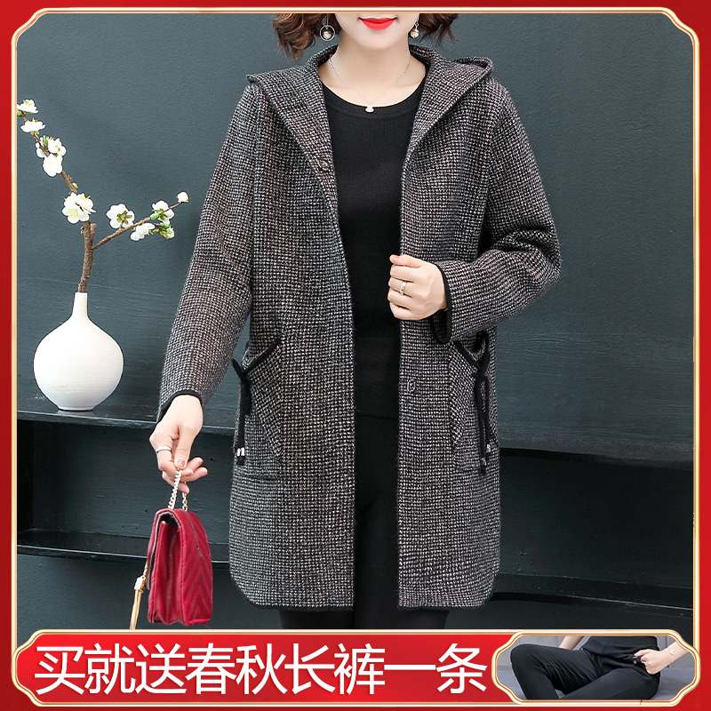 Middle aged mother autumn sweater coat fashion noble hooded large loose medium long fat mother wool coat
