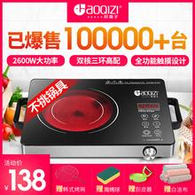 好妻子电陶炉家用爆炒商用节能大功率电磁炉烤盘烤架陶瓷光波炉