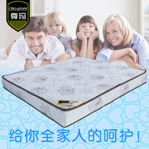 Deluxe Water Bed Double beds adult fun water-filled multifunctional household hotel underwater mattress large wave constant temperature heating