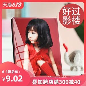领3元券购买洗照片做成相框摆台定制宝宝放大挂墙水晶摆件冲印加相册框制作