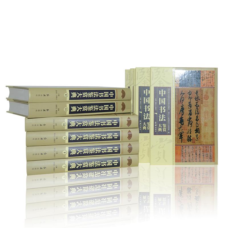 Китайская каллиграфия Артикул 558897921360