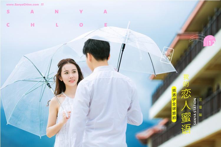 2017新款韩式拍照透明雨伞影楼旅拍婚纱摄影道具伞婚礼拍摄道具