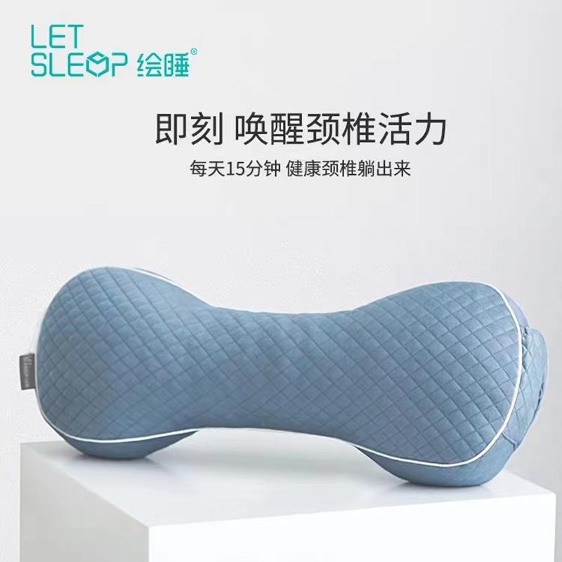 绘睡发热牵引枕颈椎枕头加热护颈枕颈椎枕助睡眠专用热敷枕淘宝优惠券