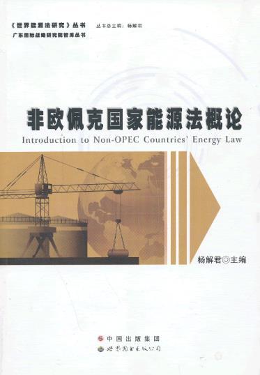 Гонконг, Макао и региональные законы Артикул 621905802419