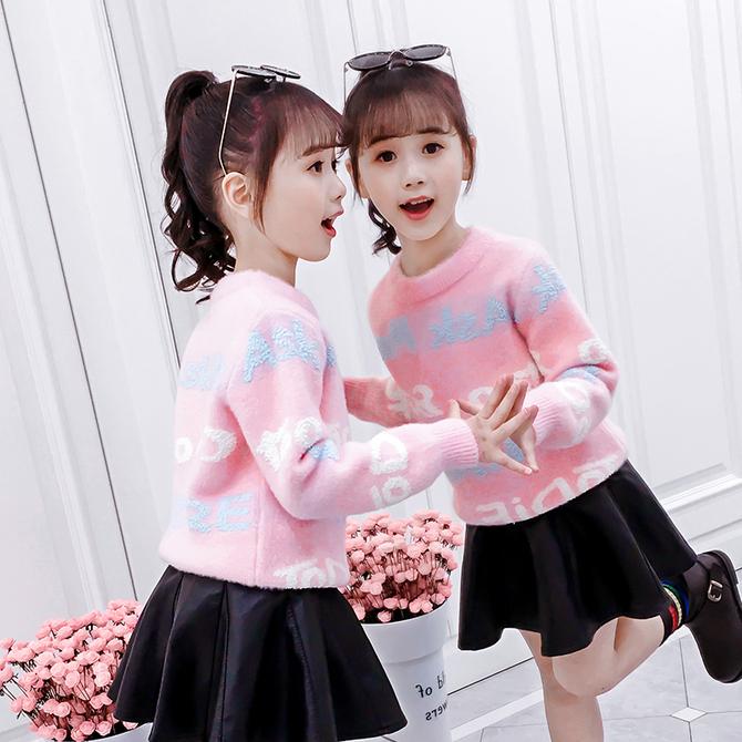 水貂绒打底衫 儿童洋气秋冬装 款 加厚 童装 大 套头 女童毛衣2020网红新