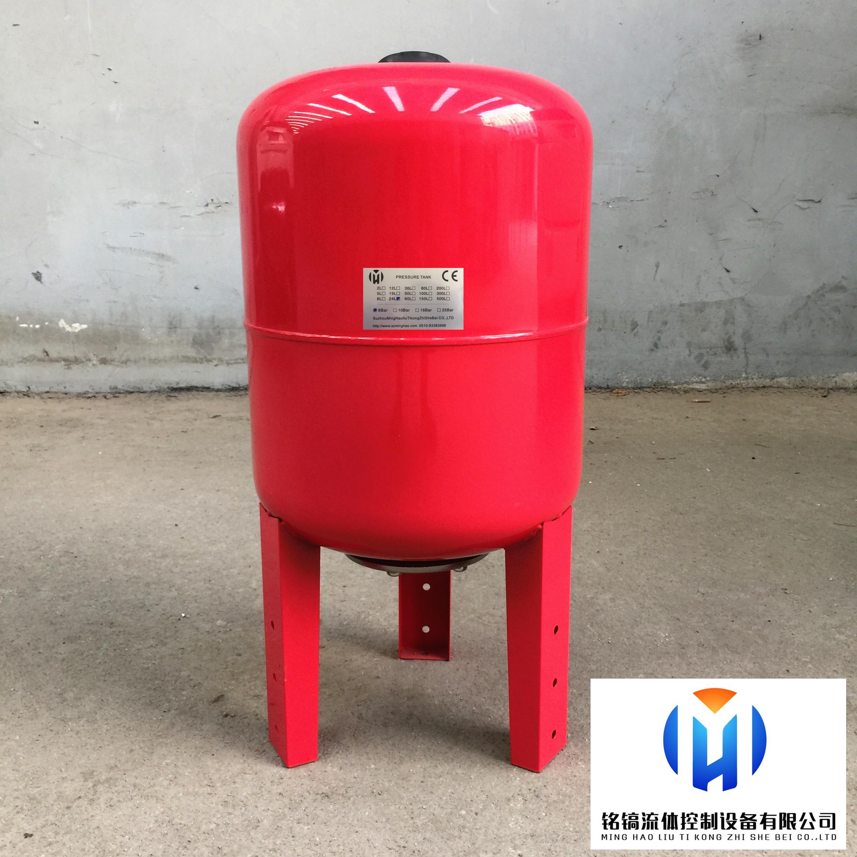 5 литров 8 бак 50L бака 100L взвинчивания килограмма головной бак пульсации бака давления бака атмосферы барометрической бака 8L взвинчивания, котор постоянн импортирует