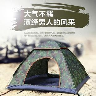 帐篷户外 2人加厚野营3-4人防暴雨四季露营双人装备郊游出行价格