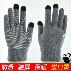 触屏冬开车防滑工作劳动胶点手套