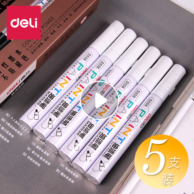 5 филиал компетентный белый краски карандаш быстросохнущий масляный пометка карандаш водонепроницаемый не исчезают шина карандаш автомобиль тело до живописи распространение