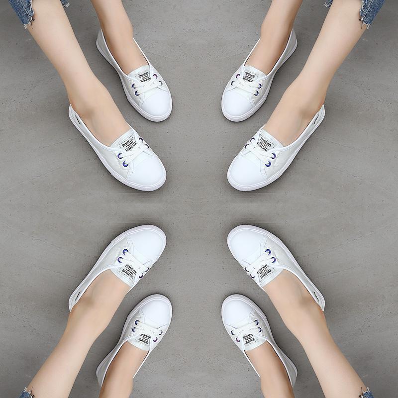 高蒂女鞋2020夏季新款浅口平底小白鞋女百搭透气孕妇真皮休闲鞋子