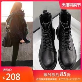 高蒂马丁靴2020冬季新款百搭机车靴