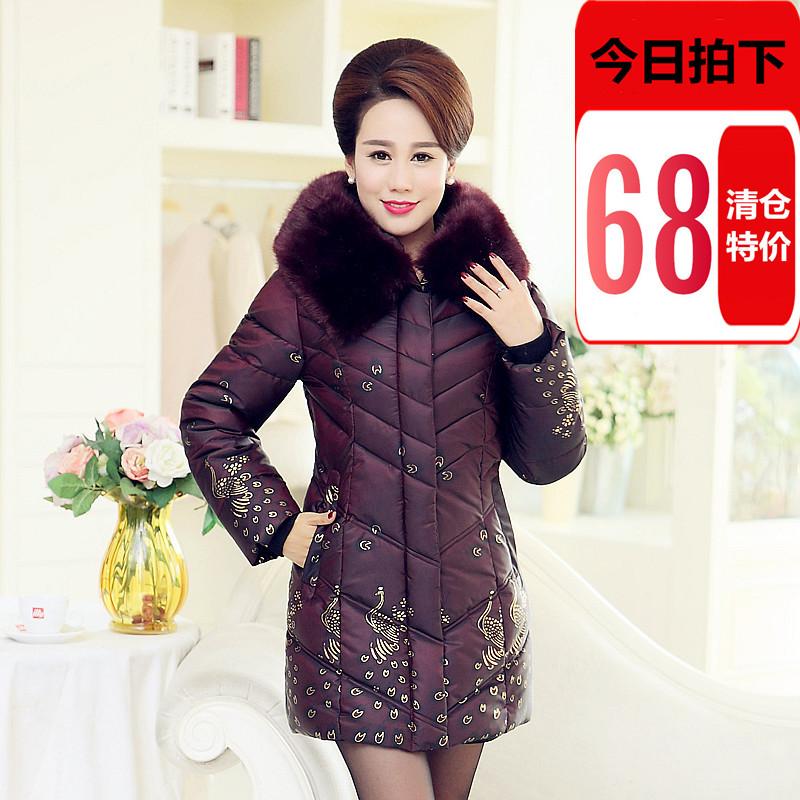 中老年人女装棉衣女冬装外套老人加厚羽绒棉服奶奶棉袄60-70岁80