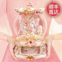 水晶球音乐盒旋转木马八音盒情人节新年生日礼物女生送女朋友老婆
