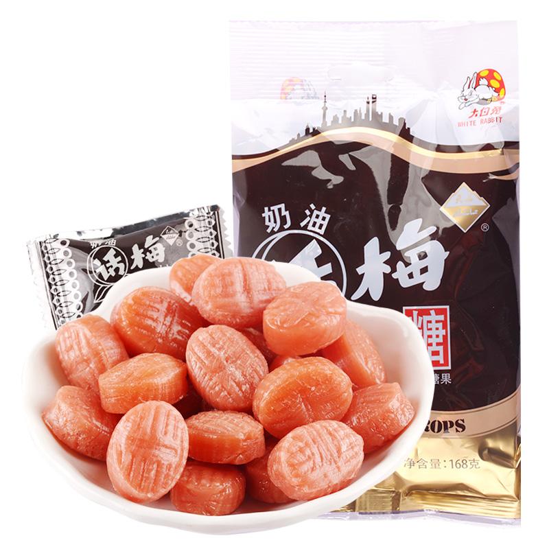 10袋包邮 上海冠生园 大白兔 天山牌奶油话梅糖 168g袋装硬糖喜糖