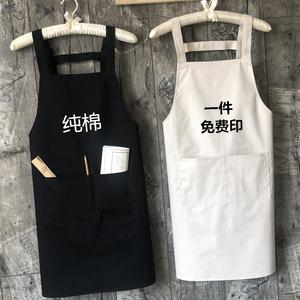 纯棉防水围裙定制logo印字家用厨房女时尚男工作服务员美甲奶茶店