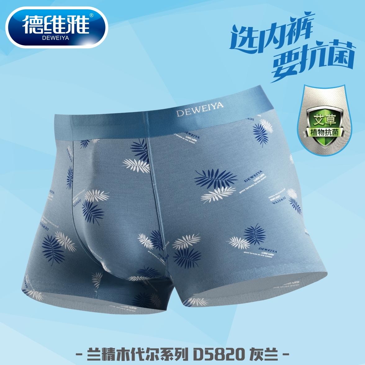 Devialand jingmodale printed mens antibacterial underwear bamboo fiber Ivey boxers Boxers