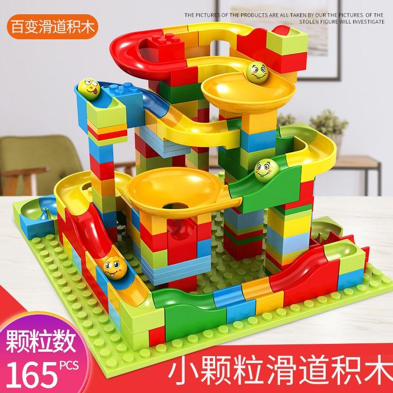 小颗粒滑道积木兼容乐高积木玩具