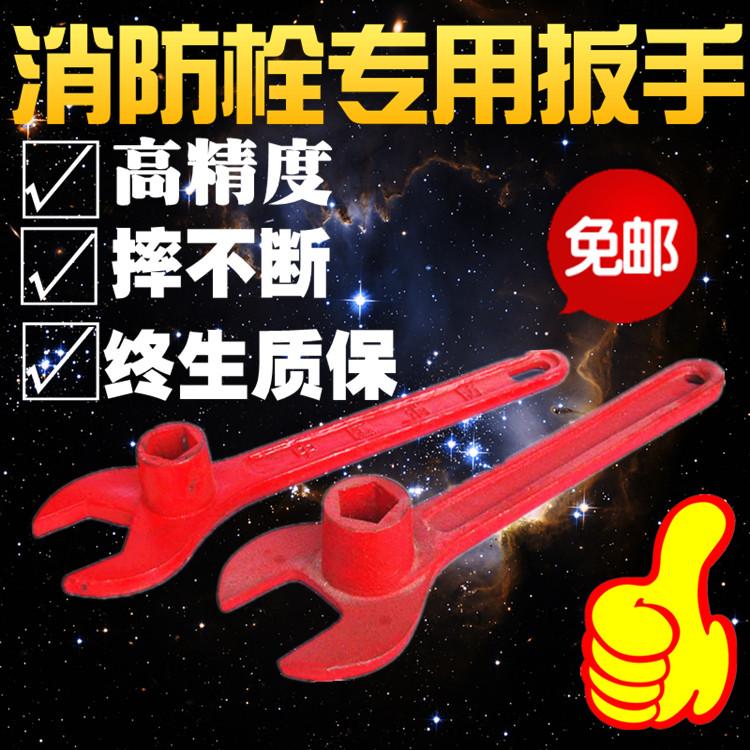 Открытый гаечный ключ с гаечным ключом верх пожарный гидрант утепленный страна стандартный Литая сталь переключатель Оборудование для пожаротушения гаечного ключа