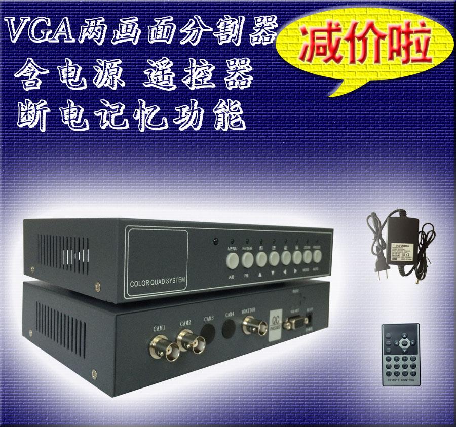 VGA экран сегментация устройство 2 дорога промышленность тип реальный время экран сегментация устройство 2 дорога видео сегментация устройство