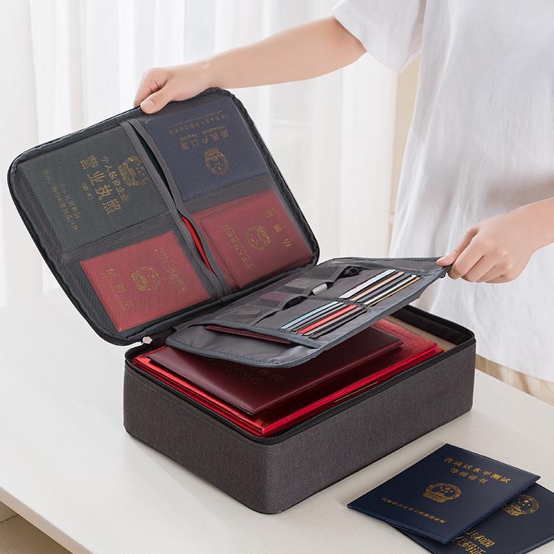 证件收纳包盒家用家庭多层大容量多功能文件证书护照箱卡包整理袋