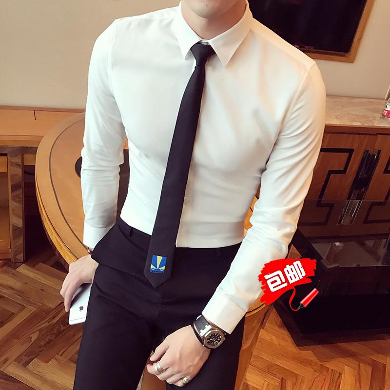 本色型男爆款春季男装修身长袖衬衣 男士韩版修身百搭纯色衬衫