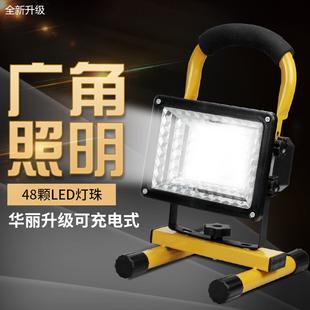 歐爾森LED充電投光燈户外應急燈帳篷露營野營擺攤手提家庭用