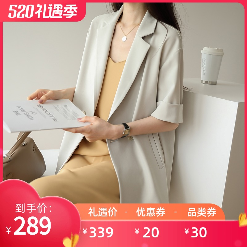 Net red summer small suit jacket female summer thin section Korean version of the British short-sleeved casual suit thin small child top