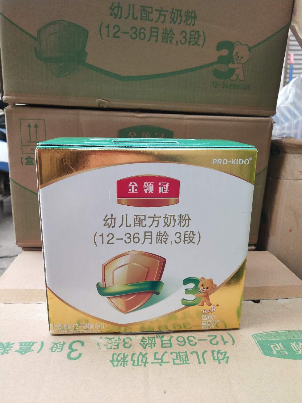 【新包装】18年11月 伊利金领冠3段三联装1200g克幼儿配方奶粉