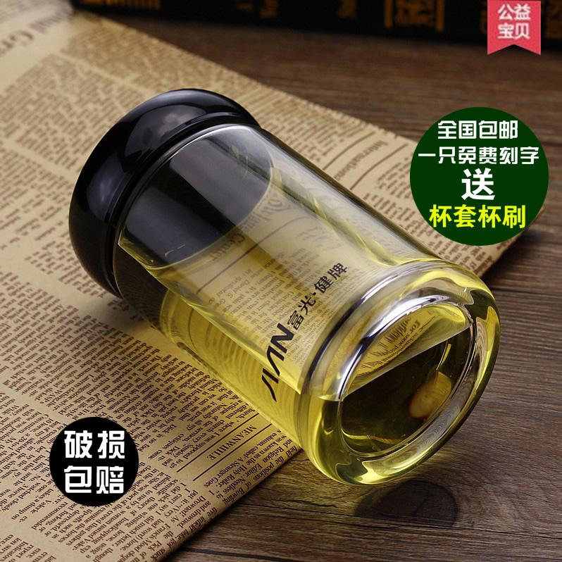 富光单层家用玻璃水杯水晶杯子加厚茶杯大容量耐热透明杯包邮创意