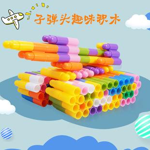 儿童塑料拼插装 7岁玩具 益智力子弹头积木幼儿男女孩宝宝2