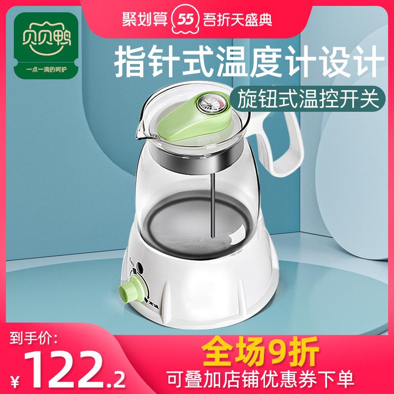 贝贝鸭恒温调奶器婴儿温奶器智能暖奶器冲奶器恒温器恒温水壶A10G淘宝优惠券
