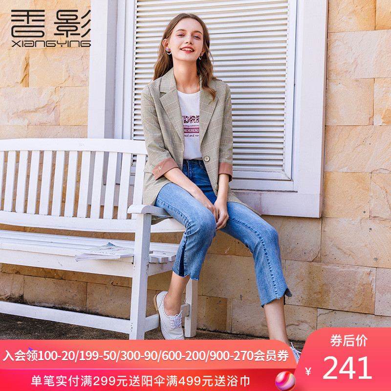 Xiangying Plaid suit women's spring 2020 new slim Korean casual net red small suit spring and autumn chic coat