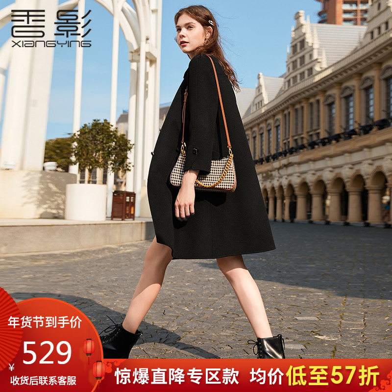 Xiangying double-sided woolen coat women's 2020 autumn and winter new Hepburn style no cashmere woolen mid-length black woolen coat