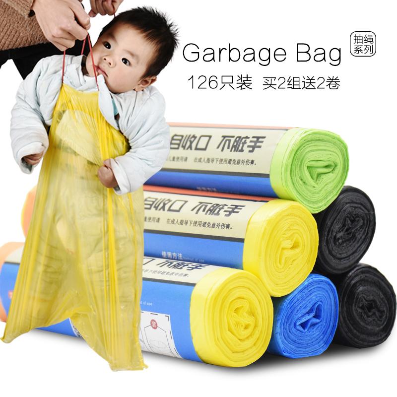 垃圾袋家用手提式加厚抽绳一次性卫生间自动收口厨房塑料袋中大号